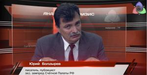 boldyrev-analiz-crisis