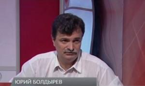 болдырев-колумнист
