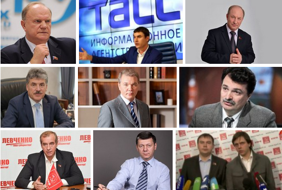 Кто все таки должен выдвигаться от КПРФ на предстоящих президентских выборах?