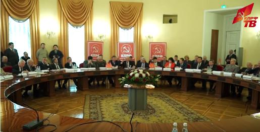 Заседание Народно-патриотического союза
